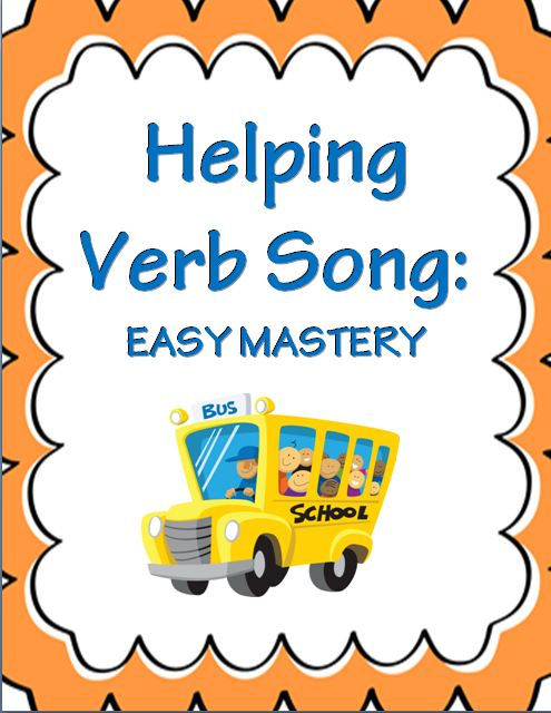 Helping Verbs: Quick Mastery~ Students learn the complete list of helping verbs by singing new words to a familiar tune. Fun, easy, and ready-to-use! Includes handouts, lyrics, and easy-to-use assessment tools.